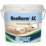 Αντισυμπυκνωτική βαφή με θερμομονωτικές ιδιότητες, κατάλληλη για εσωτερική χρήση. Ιδανική λύση σε περιπτώσεις ελλιπούς θερμομόνωσης καθ' ότι εμποδίζει μόνιμα την ανάπτυξη μούχλας και βακτηρίων.
