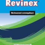 Revinex (GR)